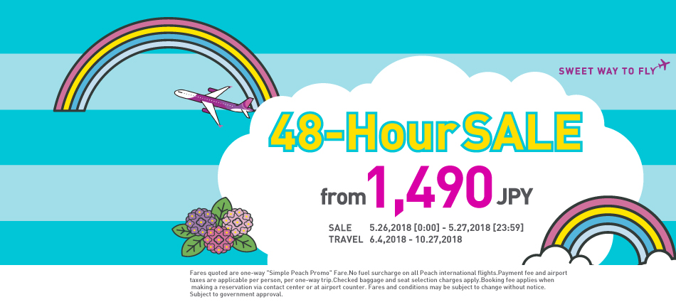 From 1,490JPY-, 48-Hour Sale Until 5/27 (23:59)